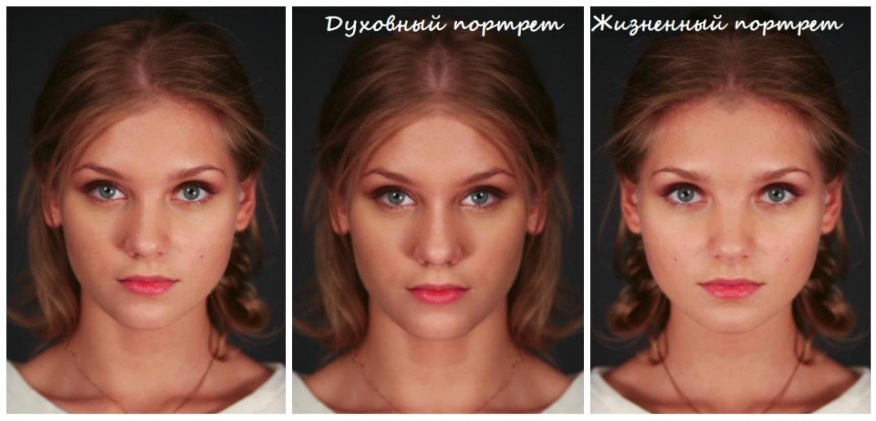 московской почему одни люди фотогеничны а другие нет кабачку
