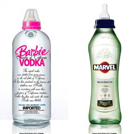 Интересные бутылочки для кормления детей (4 фото)