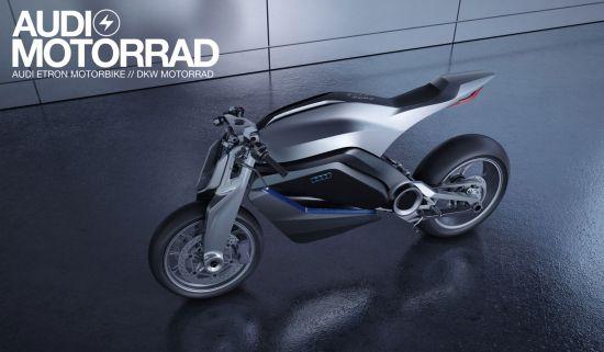 Мотоцикл от Audi (16 фото)