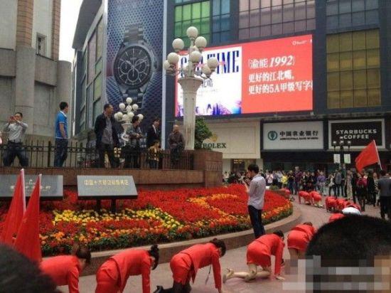 Китайский директор, заставил работников ползать на коленях (3 фото + 1 видео)