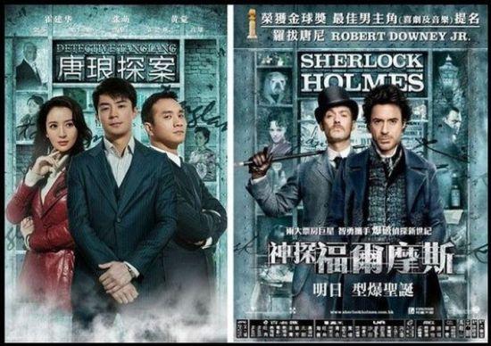 Скопированные постеры к китайским фильмам (22 фото)