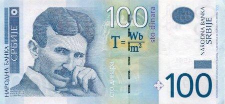 Цитаты: Никола Тесла