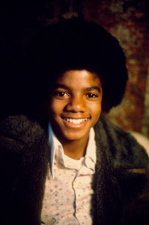 Цитаты: Майкл Джексон
