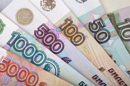 Купюры 200 и 2000 рублей