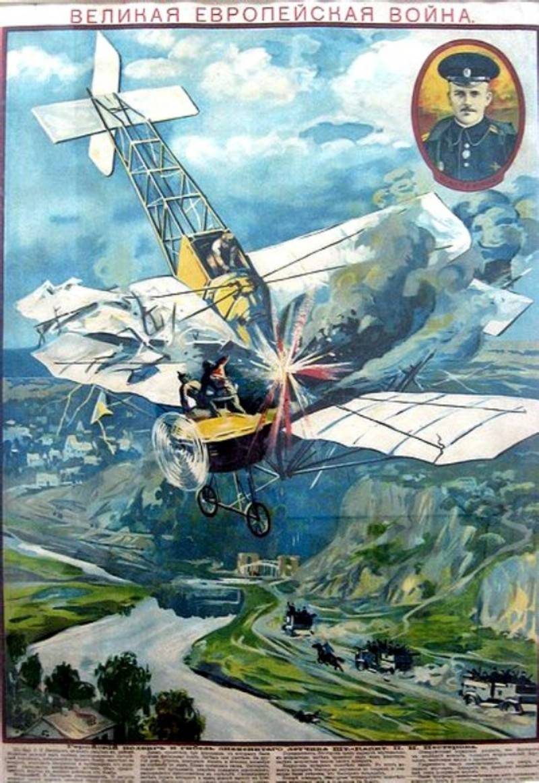 Лучший русский лётчик Первой Мировой